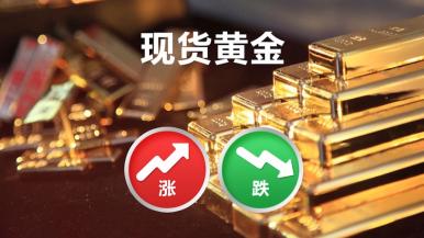 国际现货黄金保证金交易的特点