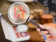 贷款中日息月息年息换算公式是怎样的