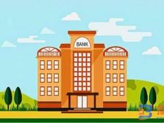 银行理财防骗攻略