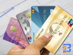 信用卡被限额离封卡还远吗?规范用卡是关键