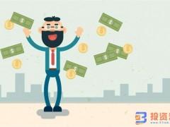 银行保本理财产品是什么?保本理财真的不损失本金吗?
