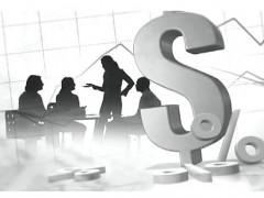 资金管理和安排(上)