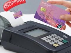 信用卡可以绑定微信支付宝消费吗,这样算刷卡吗?