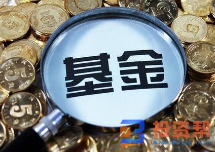 etf基金适合哪类投资者?一文说清