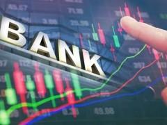 资管新规过渡期满仅剩5个多月    银行理财净值化转型进程提速
