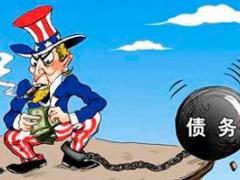 美债务上限协议本周31日到期   市场是否将面临灾难